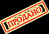 prodan (1)