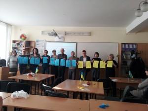 Вчитель року 2017 (2 етап)